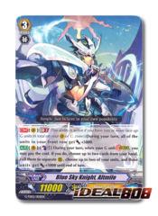 Blue Sky Knight, Altmile - G-TD02/002EN - RRR (Gold Foil/Hot Stamp)