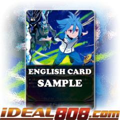 Star Believer [X-BT01A-CP02/0018EN RR (FOIL)] English