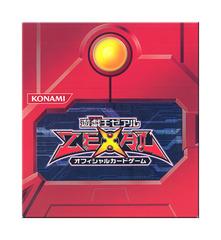Yugioh ZeXal Logo Paper Deck Box