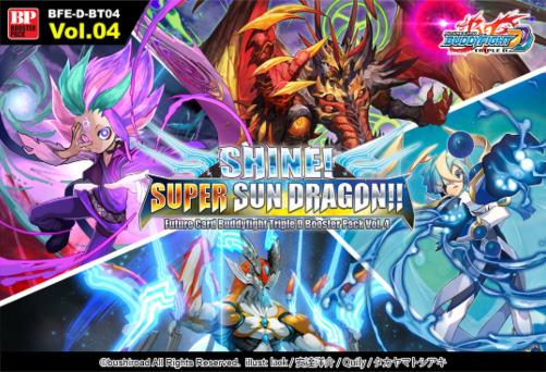 BFE-D-BT04 Shine! Super Sun Dragon!! (English) Future Card Buddyfight Booster Box * PRE-ORDER Ships Dec.23