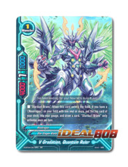 V Gradation, Quantum Ruler [H-BT04/0019EN RR (FOIL)] English