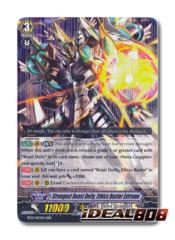 Strongest Beast Deity, Ethics Buster Extreme - BT13/003EN - RRR