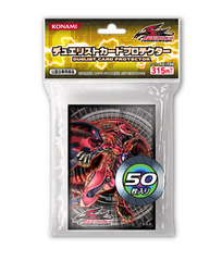 5D's Red Nova Dragon Small Sleeves (50ct) on Ideal808
