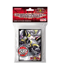 ZeXal No.C39 Aspiring Emperor Hope Ray Small Sleeves (50ct)