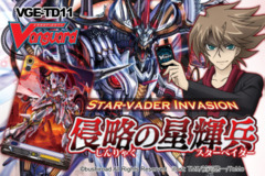 TD11 Star-vader Invasion (English) Cardfight Vanguard Trial Deck