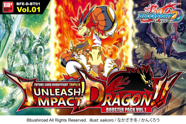 BFE-D-BT01 Unleash! Impact Dragon!! (English) Future Card Buddyfight Perfect Pack Booster Box