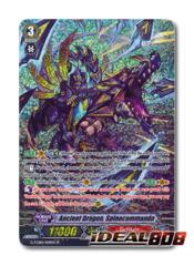 Ancient Dragon, Spinocommando - G-TCB01/S09EN - SP