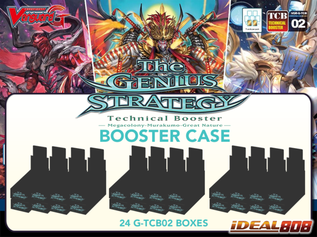 CFV-G-TCB02 The GENIUS STRATEGY (English) Cardfight Vanguard G-Technical Booster  Case (24 Boxes)