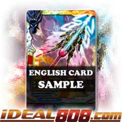 Star Dragon Lance, Fahrenheit [X-BT01A-CP02/0065EN C] English
