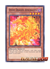 Divine Dragon Apocralyph - YSKR-EN026 - Common - 1st Edition