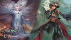 Force of Will TCG Battle for Attoractia Promo Playmat (Reflect & Refrain)