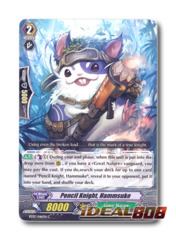 Pencil Knight, Hammsuke - BT07/046EN - C