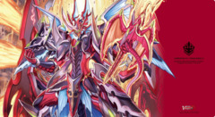 Cardfight Vanguard Bushiroad Official Playmat - Supreme Heavenly Emperor Dragon, Dragonic Overlord
