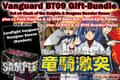 Cardfight Vanguard BT09 Gift-Bundle: Get x4 Clash of Knights & Dragons Booster Boxes plus x2 Deck Box x1 Slv & More * PRE-6/28 on Ideal808