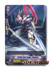 Strike Star-vader, Krypton - TD11/004EN - TD
