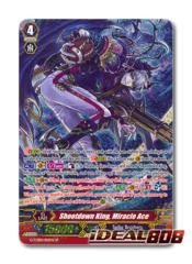Shootdown King, Miracle Ace - G-TCB01/S05EN - SP