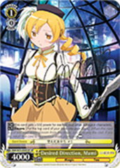 Desired Direction, Mami [MM/W35-E005SP SP] English (SIGNED FOIL)