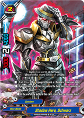 Shadow Hero, Schwarz - H-EB02/0003 - RRR