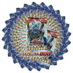Hidden Arsenal 2 [HA02] 24-Booster Pack Lot Bundle (Unlimited)