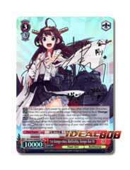 1st Kongo-class Battleship, Kongo-Kai-Ni [KC/S25-E080SP SP (SIGNED FOIL)] English