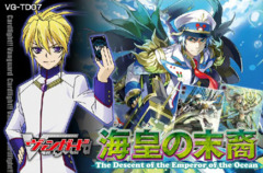 TD07 The Descent of the Marine Emperor (English) Cardfight Vanguard Trial Deck * In-Stock! on Ideal808