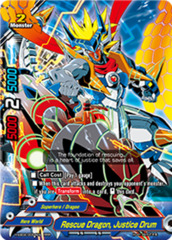 Rescue Dragon, Justice Drum - H-EB02/0004 - RRR
