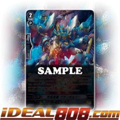 Cosmic Hero, Grandvolver - G-BT07/S05EN - SP