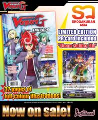 Cardfight Vanguard G & Future Card Buddyfight 100 - FANBOOK - June 2015 Limited Edition