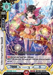 Yellow Dragon of Rage, Tamaki - BT01/003EN - SR