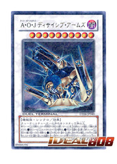 Ally of Justice Decisive Armor - DT Ultra Rare - DT06-JP040 on Ideal808