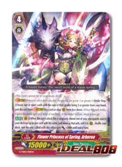 Flower Princess of Spring, Arborea - G-TD03/001EN - TD (common ver.)