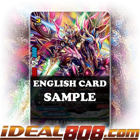 Too Over-Dimensional Dragon, EXA Dimenzion [X-BT01A-CP02/0001EN RRR (FOIL)] English