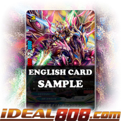 Too Over-Dimensional Dragon, EXA Dimenzion [X-BT01A-CP02/0001EN RRR (FOIL)] English