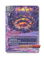 Purgatory Loophole [D-BT01/0072EN U (FOIL)] English