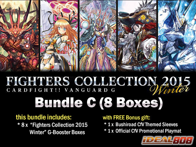 Cardfight Vanguard G-FC02 Bundle (C) - Get x8 Fighters Collection 2015 Winter Booster Box + FREE Bonus Item ** Ships 01/08