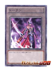 Emissary of Darkness Token - Common - PR02-JP001 on Ideal808