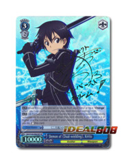 Demon of 《Dual-wielding》, Kirito [SAO/S26-E062SP SP (SIGNED FOIL)] English
