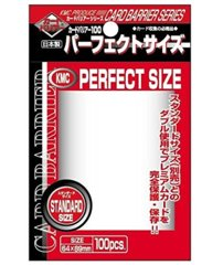 KMC Card Barrier Large Series (100ct) Inner Sleeves - Clear