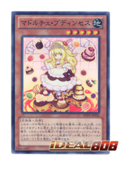 Madolce Puddingcess - Super Rare - REDU-JP026 on Ideal808