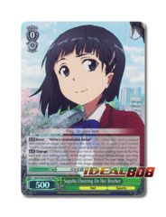 Suguha Cheering On Her Brother [SAO/S26-E024R RRR (FOIL)] English