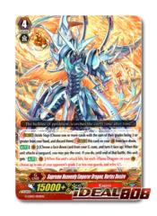 Supreme Heavenly Emperor Dragon, Vortex Desire - G-LD02/002EN - C