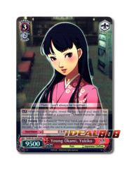 Young Okami, Yukiko [P4/EN-S01-052R RRR (FOIL)] English