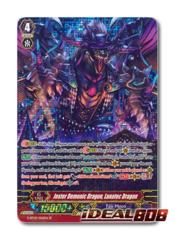 Jester Demonic Dragon, Lunatec Dragon - G-BT05/S06EN - SP