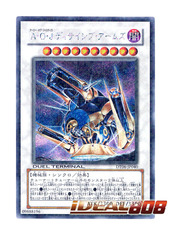 Ally of Justice Decisive Armor - DT Secret Rare - DT06-JP040 on Ideal808