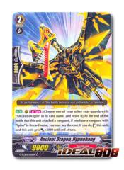 Ancient Dragon, Hypnohang - G-TCB01/055EN - C