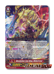 Absolution Lion King, Mithril Ezel - G-FC01/003EN - GR
