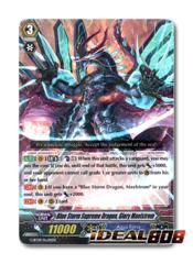 Blue Storm Supreme Dragon, Glory Maelstrom - G-BT09/Re:05EN - Re