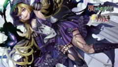 Force of Will TCG Twilight Wanderer Promo Playmat (Dark Alice)