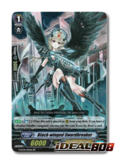 Black-winged Swordbreaker - G-RC01/015EN - RR