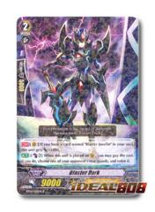 Blaster Dark - BT04/024EN - R